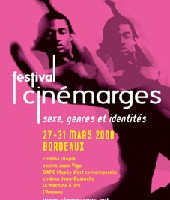 2008_cinemarges