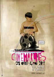 20118_cinemarges
